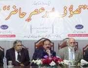 لاہور: مسند علی ہجویری فیکلٹی آف اور ینٹل لرننگ پنجاب یونیورسٹی کے ..