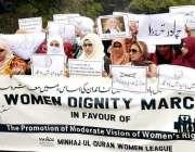 لاہور: عوامی تحریک اور منہاج القرآن ویمن ونگ کی خواتین پریس کلب کے باہر ..
