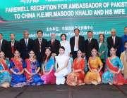 بیجنگ: چین میں پاکستانی سفیر مسعود خالق کا پاکستان اور چائینہ فرینڈ ..