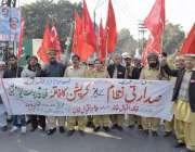 لاہور: خاکستار تحریک کے زیر اہتمام پریس کلب کے باہر مظاہرہ کیا جارہا ..