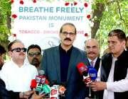 اسلام آباد: وفاقی وزیر صحت عامر محمود کیانی اسموک فری زون کی افتتاحی ..
