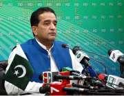 اسلام آباد: وزیر اعظم کے معاون خصوصی برائے ماحولیاتی تبدیلی ملک امین ..