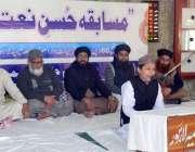 لاہور: جامعہ نعیمیہ میں حسن نعت کے مقابلہ میں شریک ایک نعت خواں۔