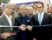 لاہور: صوبائی وزیر صنعت و تجارت میاں اسلم اقبال لیڈیز پارک گلبرگ میں ..