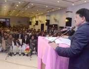 لاہور: تحریک انصاف کے مرکزی رہنما جمشید اقبال چیمہ تقریب سے خطاب کر ..