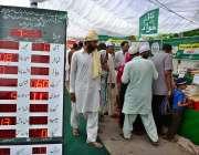 سرگودھا: شہری رمضان سستا بازار سے خریداری میں مصروف ہیں۔
