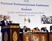 اسلام آباد: وزیراعلیٰ جی بی حافظ حفیظ الرحمن جناح کنونشن سنٹر میں کشمیر ..