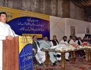 فیصل آباد: صوبائی وزیر مجیب خان مزدوروں کے رجسٹریشن بارے آگاہی سیمینار ..