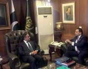 اسلام آباد: سیکرٹری خارجہ سہیل محمود سے خطے میں امن و ستحکام کے حوالے ..