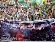 لاہور:شام نگر چوبرجی میں نجی سکول کے زیراہتمام کشمیریوں سے اظہار یکجہتی ..