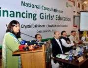 اسلام آباد: ایم پی اے عائشہ نواز چودھری ایک سیمینار سے خطاب کر رہی ہیں۔