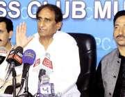 مظفر آباد: پیپلز پارٹی آزاد کشمیر کے صدر چوہدری لطیف اکبر پریس کانفرنس ..