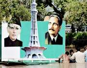لاہور: ضلعی انتظامیہ لاہو رکے ملازمین فلوٹ میلے کی تیاریوں کے سلسلہ ..