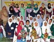 راولپنڈی: سیرت النبی کے موضوع پر سرکاری و غیر سرکاری سکولوں کے طلبہ ..