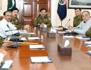 لاہور: انسپکٹر جنرل پولیس پنجاب کیپٹن (ر) عارف نوام خان سنٹرل پولیس ..