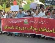لاہور: پنجابی پرچار کے زیر اہتمام اپنے مطالبات کے حق میں احتجاج کیا ..