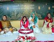 پشاور: بی ایچ ایس ایس ورسک کیمپس میں عید میلاد النبی  کے ساتھ محفل میلاد ..