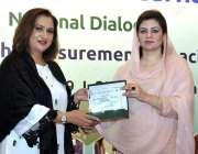 اسلام آباد: پارلیمنٹری سکریٹری منصوبہ بندی ، ترقی و اصلاحات محترمہ ..