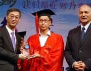 اسلام آباد: چینی سفیر ژاؤ جنگ پاکستان میں1stاوورسیز چینی سٹوڈنٹس گریجوایشن ..