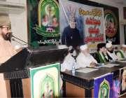 لاہور: نظریہ پاکستان ٹرسٹ میں منعقدہ مجاہد ملت کانفرنس سے مولانا امجد ..
