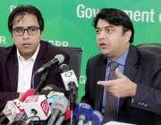 لاہور: صوبائی وزیر برائے اعلیٰ تعلیم راجہ یاسر ہمایوں ڈی جی پی آر آفس ..