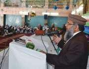لاہور: جامعہ نعیمیہ کی66سالانہ تقریبات کے پانچویں روز مسابقہ حسن تقریب ..