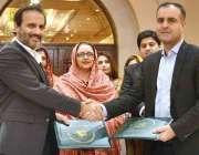 اسلام آباد: منیجنگ ڈائریکٹر پی بی ایم عون عباس بپی اور نائب صدر بزنس ..