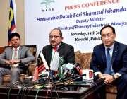 کراچی: داتک سری شمسول موہد آکن ڈپٹی منسٹر آف پرائمری انڈسٹریز ملائشیاء ..