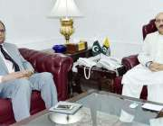 اسلام آباد: صدر آزاد جموں کشمیر سردار مسعود خان سے وائس چانسلر و ویمن ..