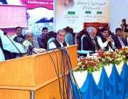 ملتان: گورنر پنجاب ، چوہدری محمد سرور سالانہ قومی بہاؤالدین زکریا کانفرنس ..