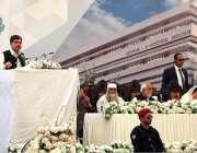 ملتان: صوبائی وزیر برائے انرجی ڈاکٹر اختر ملک نشترہسپتال ٹو کی افتتاحی ..