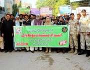 ملتان: انسداد منشیات فورس پنجاب کی نگرانی میں انسداد منشیات سے متعلق ..