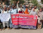 حیدر آباد: جائنٹ سیکرٹری الائنس ٹیچرز تنحواہیں نہ ملنے کے خلاف احتجاج ..