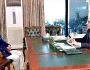 اسلام آباد: صدر مملکت ڈاکٹر عارف علوی سے سپیکر بلوچستان اسمبلی سردار ..