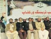 لاہور: سینیٹر سراج الحق جماعت اسلامی پنجاب شمالی کی صوبائی لیڈر شپ ..