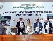 اسلام آباد: قومی کانفرنس برائے تیاری مون سون۔2019ء سیمینار کا پلان میڈیا ..