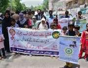 حیدر آباد: منشیات کے خلاف عالمی دن کے موقع پر آگاہی واک کی جا رہی ہے۔