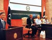 اسلام آباد: چینی سفیر ژاؤ جنگ (روڈ ٹو لیڈر شپ) کتاب کی رونمائی کی تقریب ..