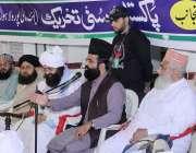 لاہور: جامع مسجد حنفیہ غوثیہ بریلویہ راوی روڈ میں عقیدہ ختم نبوت و شان ..