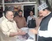 راولپنڈی: وفاقی وزیر ریلوے شیخ رشید احمد نماز عید کی ادائیگی کے لیے ..