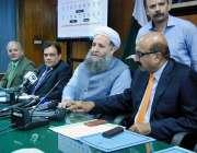اسلام آباد: وفاقی وزیر برائے مذہبی امور ڈاکٹر نورالحق قادری بٹن دبا ..