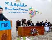 اسلام آباد: سینیٹر فیصل جاوید ایک تقریب سے خطاب کر رہے ہیں۔