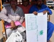 لاڑکانہ: حلقہ پی ایس 11 میں آئندہ ضمنی انتخابات کے لئے الیکشن کمیشن کے ..