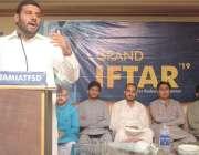 فیصل آباد: اسلامی جمعیت طلبہ پاکستان کے مرکزی جنرل سیکرٹری حمزہ محمد ..