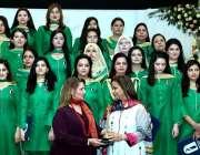 اسلام آباد:خاتون اول بیگم شمییم علوی کو بیگم ائیر چیف مارشل مجاہد انور ..