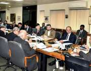 اسلام آباد: چیئرمین نیب جسٹس (ر) جاوید اقبال ایک اجلاس کی صدارت کر رہے ..