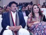 لاہور: تحریک انصاف کے مرکزی رہنما جمشید اقبال چیمہ اور رکن پنجاب اسمبلی ..