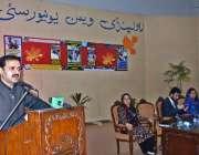 راولپنڈی: صوبائی وزیر راجہ راشد حافظ راولپنڈی خواتین یونیورسٹی میں ..