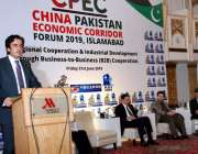 اسلام آباد: وفاقی وزیر پلاننگ، ترقی و اصلاحات مخدوم خسرو بختیار کا ..