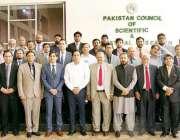 لاہور: صوبائی وزیر خوراک سمیع اللہ چوہدری کا پاکستان کونسل آف سائنٹیفک ..